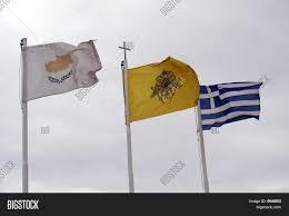 Church Flags Flags Of The Cyprus Church Image Cg9p64893c