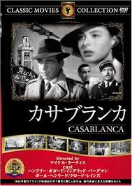 kazablanka filmini izle 163 best casablanca the movie images on pinterest casablanca 1942