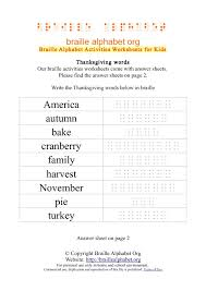 braille thanksgiving words worksheets for sighted braille