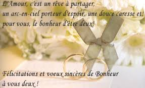 voeux mariage carte felicitation mariage page 2