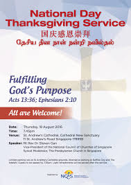 invitation to the national day thanksgiving service on 18 august