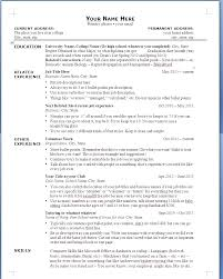 Job Resume Words by Secrets To A Close To Perfect Resume Imgur