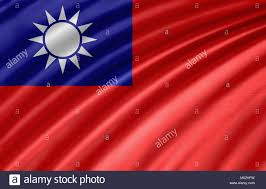 Flag Taiwan Taiwan Waving Flag Stock Photos U0026 Taiwan Waving Flag Stock Images