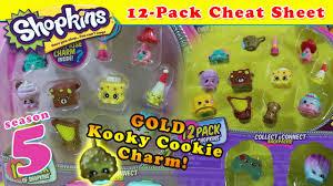 season 5 shopkins cheat sheet 12 pack 7 gold kooky cookie