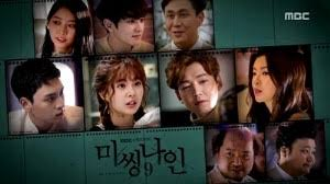 film korea yang wajib ditonton drama korea terbaru 2017 terbaik terlengkap dan wajib ditonton
