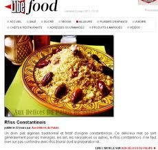 cuisine alg駻ienne 2014 cuisine alg駻ienne traditionnelle constantinoise 100 images