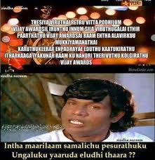 Funny Tv Memes - funny pictures for you vijay tv awards tamil funny pictures