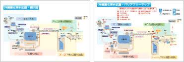 Georgia Aquarium Floor Plan Downloads Okinawa Churaumi Aquarium For The Next Generation To