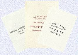judaica wedding registry mazaltovpages judaica store benchers and zemirot hebrew