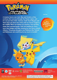 Challenge Complete Advanced Challenge Complete Collection Dvd