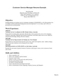 retail resume skills and abilities exles printable customer service representative resume keywords skills