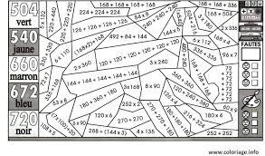 Coloriage magique cm1 maths multiplication  Laborde yves