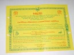 wedding invitation wording sample in telugu