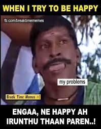 Fb Memes - tea kadai memes home facebook