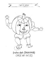 97 best dd u0027s kids club images on pinterest coloring sheets