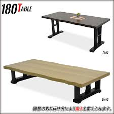 Change Table Height Ms 1 Rakuten Global Market Japanese Style Tables Modern W 180