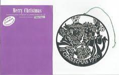 biedermann 1996 commemorative ornament silver plated