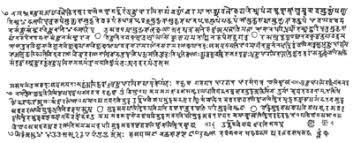 Banister Meaning In Hindi Hōryū Ji Wikipedia
