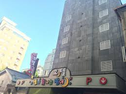 starry night hotel incheon south korea booking com