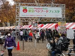 November Tokyo by Vegetablian November 2014