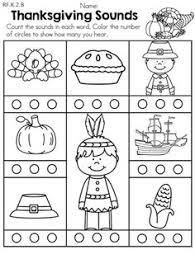 thanksgiving printables for kindergarten happy thanksgiving