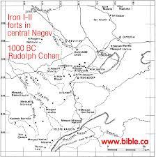 negev desert map solomon s of border fortresses in the negev