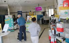 bureau poste 16 la poste du centre ville d orthez sera fermée plus d un mois la