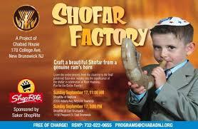 shofar factory shofar factory