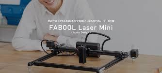 Laser Cutter Ventilation World Lowest Price 598 Desktop Laser Cutter U0026 Engraver