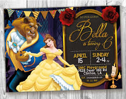 beauty and the beast invite 5x7 4x6 princess belle beauty
