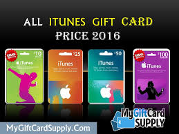 best place to get gift cards all itunes gift card prices best prices of itunes gift card 2017