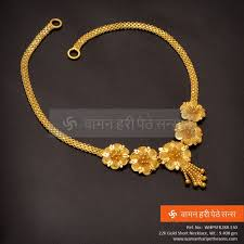 small necklace designs images Very pretty necklace garden pinterest gold jewellery jpg
