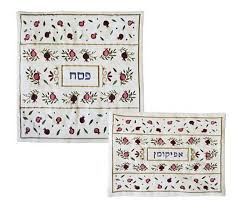 passover matzah cover buy yair emanuel embroidered passover matzah cover afikomen bag