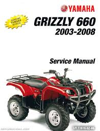 yfm660fa grizzly 660 yamaha atv service manual 2003 2008