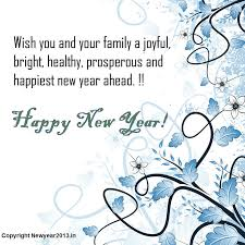 happy new year greetings list wallpaper