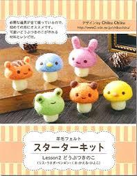 felt kits kawaii japan craft needle felting starter kit animals