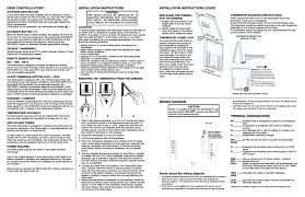 eagle vision thermostat wiring diagram eagle wiring diagram and