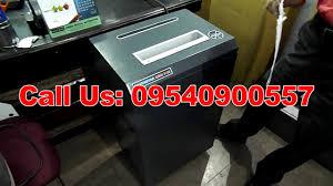 indian heavy duty digital cross cut paper shredder machine youtube