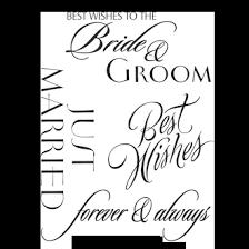 wedding sentiments cs m106 wedding my sentiments exactly ltd