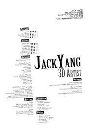 Artist Resume Format Resume Jack Yang 3d Artist