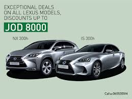 lexus models exceptional deals on all lexus models discount up to 8000 jod