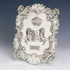 torah scroll breastplate bp14503 breastplates free engraving