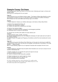 theme essay for 1984 rebecca theme analysis essay creative writing programs in the