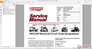 kenworth service center kenworth truck service manual owner manual diagram all auto