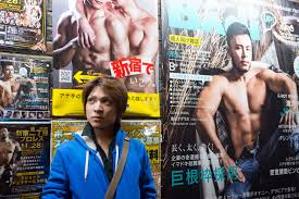 a japanese man pass by boys u0027 for rent in tokyo lies and vulnerable young lives