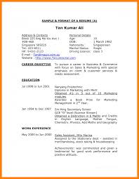 Sample Resume Format In Singapore by 8 Address In English Examples Computer Invoice