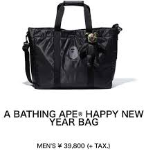 bag new year bape new year bag 2018 airfrov get travellers to bring back