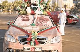 national day car decoration competition gulfnews com