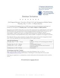 immigration medical exams and the i 693 formsample medical waiver