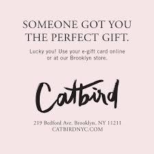 e gift card electronic gift certificate catbird
